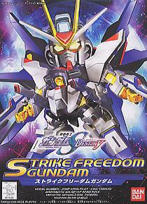 SD StrikeFreedom.jpg