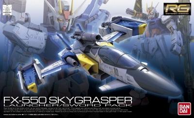 SkyGrasper.jpg